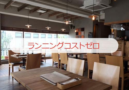 札幌・北海道のGoogleストリートビューの撮影
